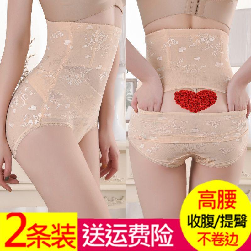 收腹内裤女束腰减肥瘦肚子提臀美体塑身裤产后高腰收腹裤女夏薄款