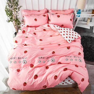 ins风女学生上下铺宿舍三件套单人床粉红豹0.9米卡通床单四件套
