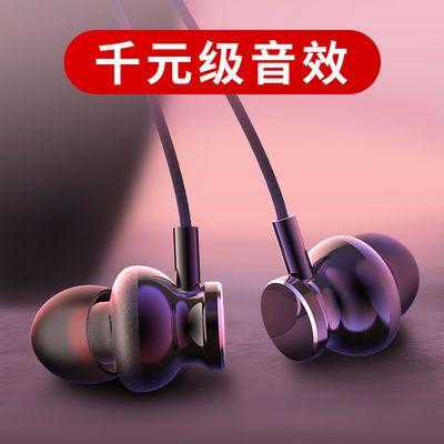 有线耳机入耳式高音质通用oppo华为vivo小米手机吃鸡游戏耳塞带麦