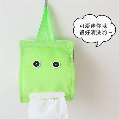 创意可爱布艺抽纸盒可挂式彩色纸巾抽厕所卷纸巾套卷纸架纸巾筒