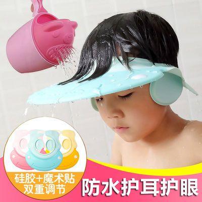 婴儿洗澡帽宝宝洗头帽防水护耳神器儿童浴帽小孩洗发帽加大可调节
