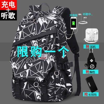 双肩包男韩版时尚潮流学生书包大容量休闲学院电脑旅行背包男日系
