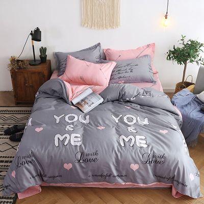 ins床上四件套床单被套被罩亲肤夏天简约风宿舍少女心三件套4件套