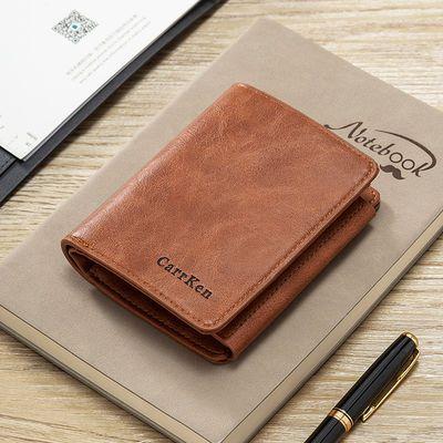 新款男士短款钱包 欧美复古三折多功能钱夹 男士多卡位零钱包卡包