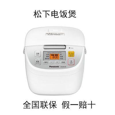 松下(Panasonic) SR-DFG155智能电饭煲 电饭锅新品全新