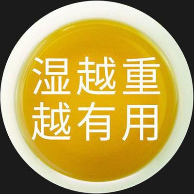 【买2发3 买3发5】红豆薏米茶养生养胃去湿茶养生茶180G/30包