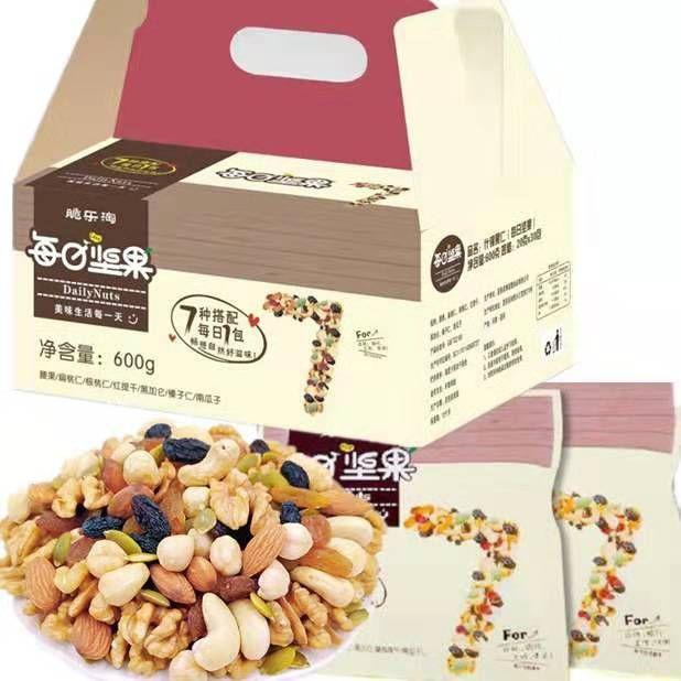 每日坚果零食大礼包600g 20克独立包装混合装儿童孕妇休闲大礼包
