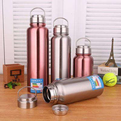 304不锈钢保温杯男大容量茶杯1000ml户外学生便携水杯女男士水壶