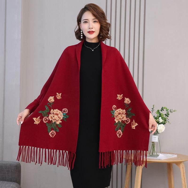 羊绒披肩女秋冬外套围巾两用带袖子羊毛保暖秋季斗篷披风旗袍外搭