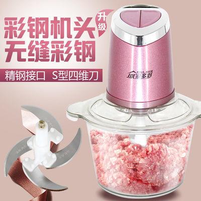 【5年换新机】家用大容量绞肉机电动碎肉馅器绞菜搅拌辅食料理机