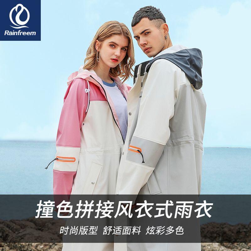 琴飞曼防水外套全身风雨衣时尚街头户外雨衣外套旅游骑行成人男女