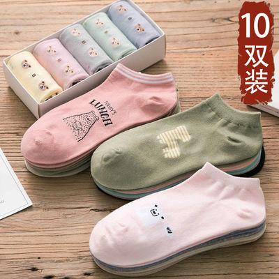 【10双】袜子女短袜浅口韩国可爱韩版船袜女硅胶防滑四季款学院风