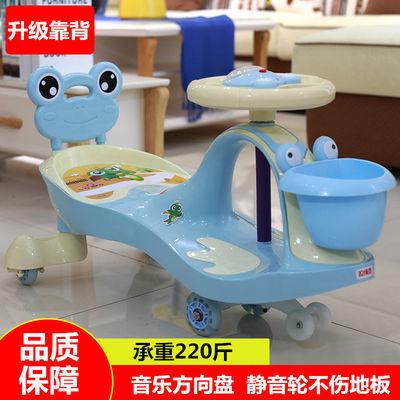 儿童扭扭车带靠背滑行车摇摆车带音乐静音闪光轮宝宝1-8岁玩具车