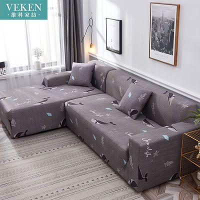 维科家纺万能沙发套全包防滑沙发垫定做弹力沙发罩布艺皮沙发套子【3月1日发完】