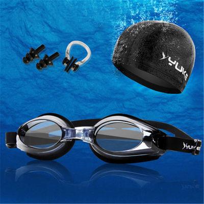 羽克防雾泳镜防水近视平光游泳镜泳帽套装男女成人游泳眼镜大儿童