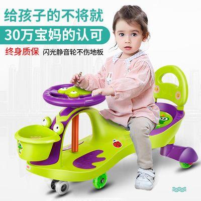 儿童扭扭车男女宝宝溜溜摇摇车带音乐小孩玩具滑滑摇摆滑行妞妞车