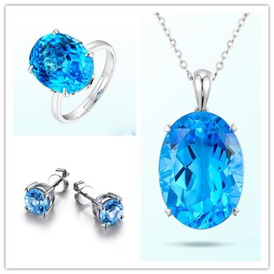 【海蓝晶石项链】奢华托帕石晶石吊坠女彩银天然水晶戒指耳钉套装