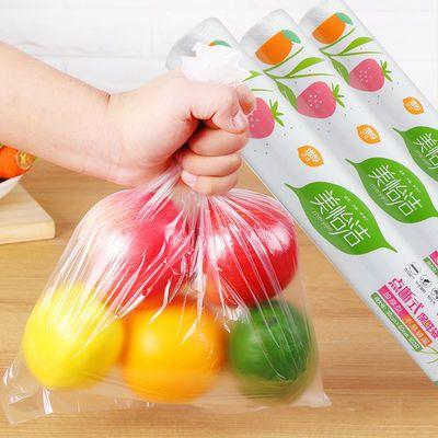 3卷保鲜袋食品袋家用经济装手撕袋PE加厚背心式连卷袋塑料袋批发