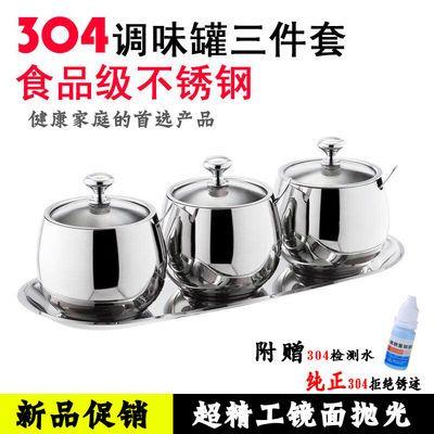 2019新款纯正304不锈钢调料盒调味罐家用套装味精调味盒盐盒