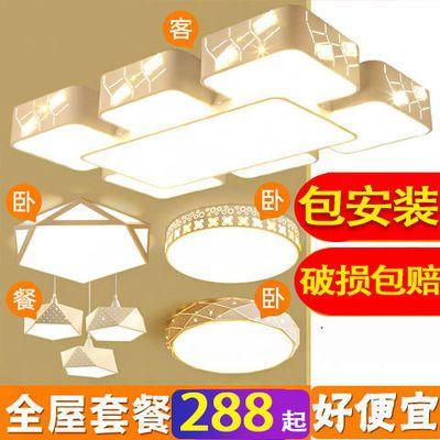 led吸顶灯长方形客厅灯水晶灯圆形卧室灯大气家餐厅套餐灯具灯饰