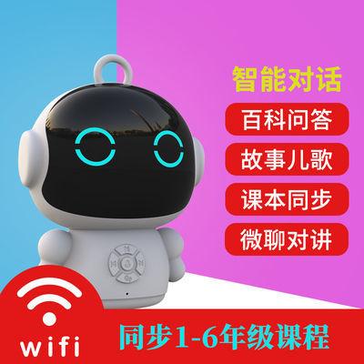 战圣小胖伴读儿童玩具 AI智能学习机器人 语音控制家庭早教故事机