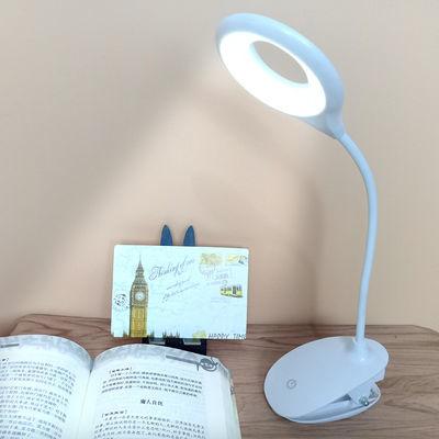 新款巨亏】USB充电LED台灯护眼学习学生宿舍阅读写字小夜灯床头灯