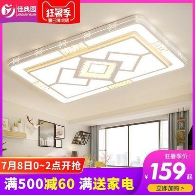LED吸顶灯长方形客厅灯简约现代大气卧室灯温馨浪漫创意房间灯具
