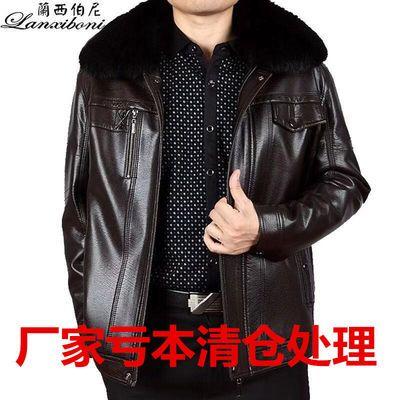 冬装新款皮衣男加绒加厚海宁中年男士皮夹克中老年人大码爸爸外套