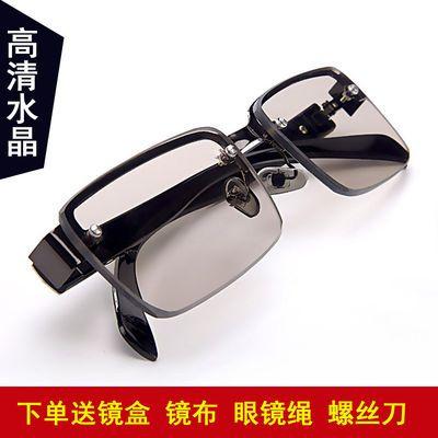 天然水晶石老花镜男女款正品高清大框茶色舒适抗疲劳养目老花眼镜