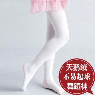 儿童连裤袜薄款学生夏季跳舞白色丝袜女童打底裤练功舞蹈袜子春秋