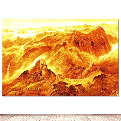 山水画靠山图客厅沙发背景装饰画金色万里长城办公室挂画墙壁贴画