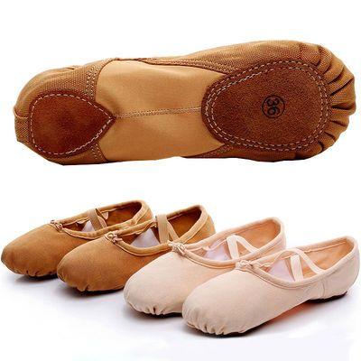 儿童舞蹈鞋女软底练功鞋成人猫爪鞋民族舞鞋粉色芭蕾舞鞋黑色驼色