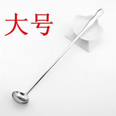 【2支装】咖啡勺长柄勺子搅拌勺创意小勺子马克杯可爱长把牛奶勺