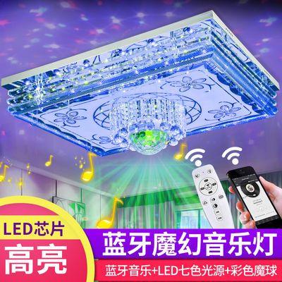 客厅灯长方形遥控水晶灯LED吸顶灯蓝牙音乐灯大厅卧室家用灯具
