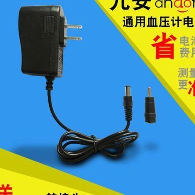充电器电源线