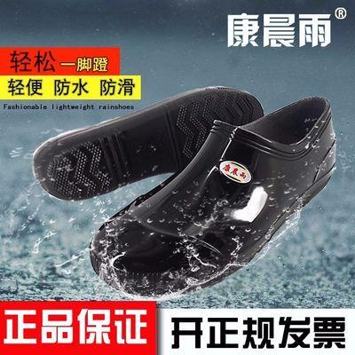 康晨雨鞋大码短帮低腰水鞋大号短筒轻便防滑胶鞋防水耐磨厨房工作
