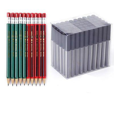 自动铅笔2.0按动2B粗芯铅笔幼儿小学生用环保免削写不断考试涂卡