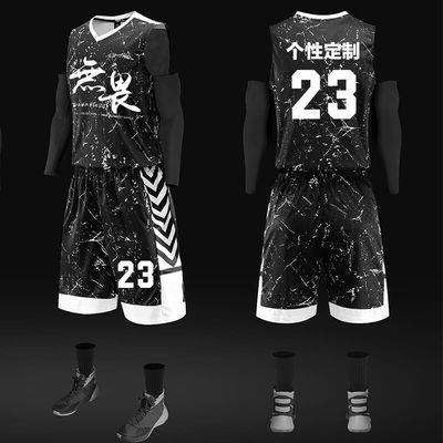 路人王篮球服定制男套装背心大学生夏季迷彩球衣DIY比赛队服印字