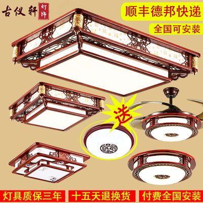 中式吸顶灯套餐实木长方形中国风卧室客厅灯仿古led灯饰组合灯具