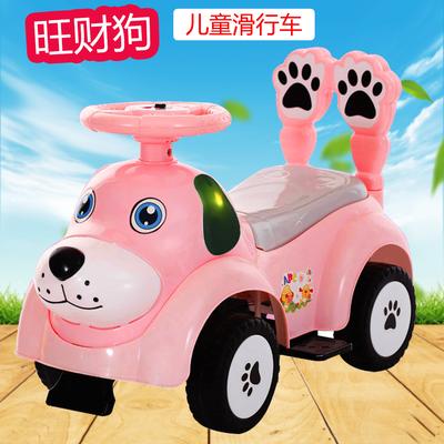 新品儿童滑滑车扭扭车小孩四轮滑行溜溜车带音乐宝宝可坐摇摆车