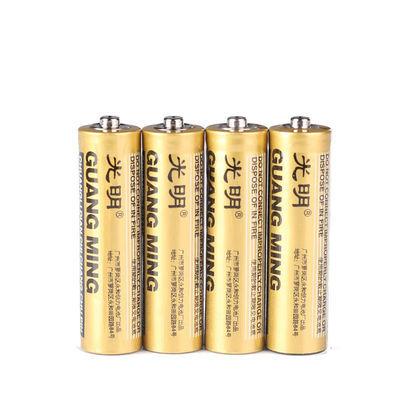 光明电池5号7号通用碳性AA干电池玩具空调遥控器用AAA七号批发