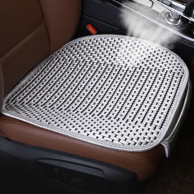 汽车坐垫夏季冰丝凉垫三件套无靠背单片后排四季通用座垫货小轿车
