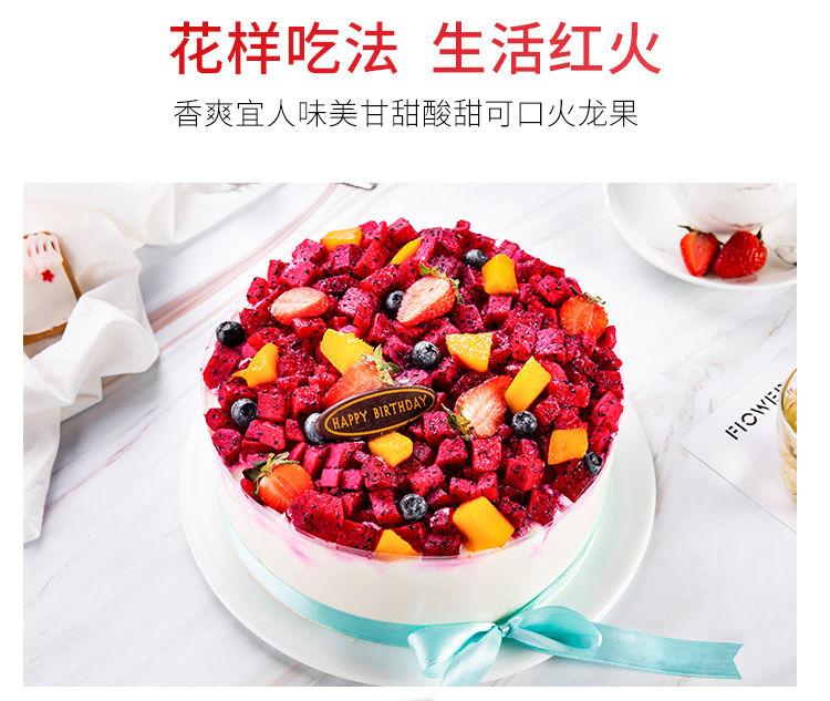 红心火龙果红肉新鲜水果当季应季热带水果批发整箱孕妇5/3/2斤x