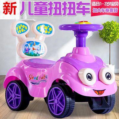 新儿童扭扭车带音乐宝宝滑行车助步车四轮平衡车可坐摇摆车溜溜车