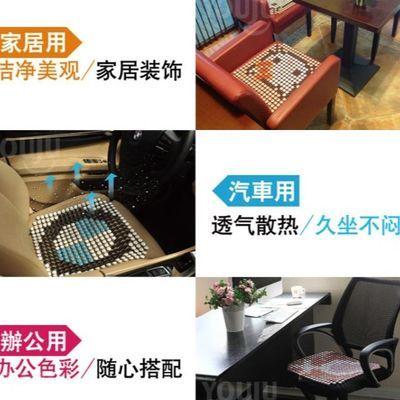 汽车坐垫可爱无靠背久坐不累夏天夏季凉垫制冷通风清凉冰垫透气