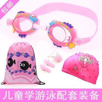 儿童可爱卡通泳镜泳帽套装男女童宝宝防水防雾高清游泳眼镜潜水镜