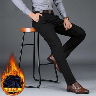 秋冬款加厚加绒西裤商务休闲裤男士正装职业宽松直筒黑色西装裤子