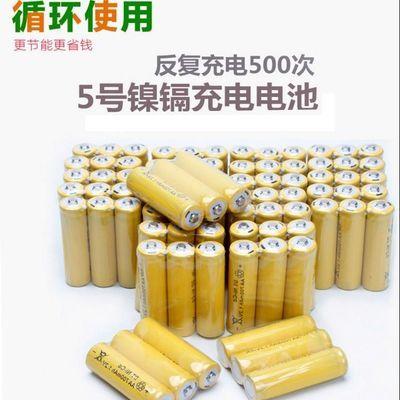 5号7号充电电池通用组合可充电电池套装七号五号充电器AAAAA批发
