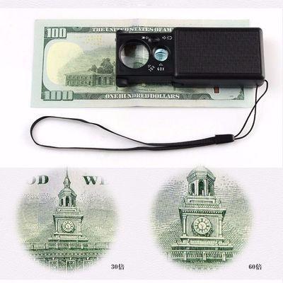 30倍60倍便携抽拉式led带灯验钞放大镜多功能珠宝鉴定手持收藏品
