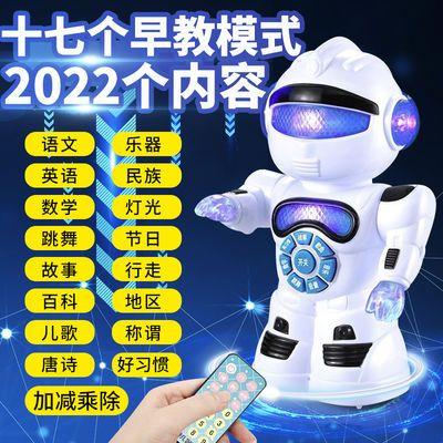 小胖【遥控行走跳舞+充电耐摔】英语数学语文故事儿童玩具机器人